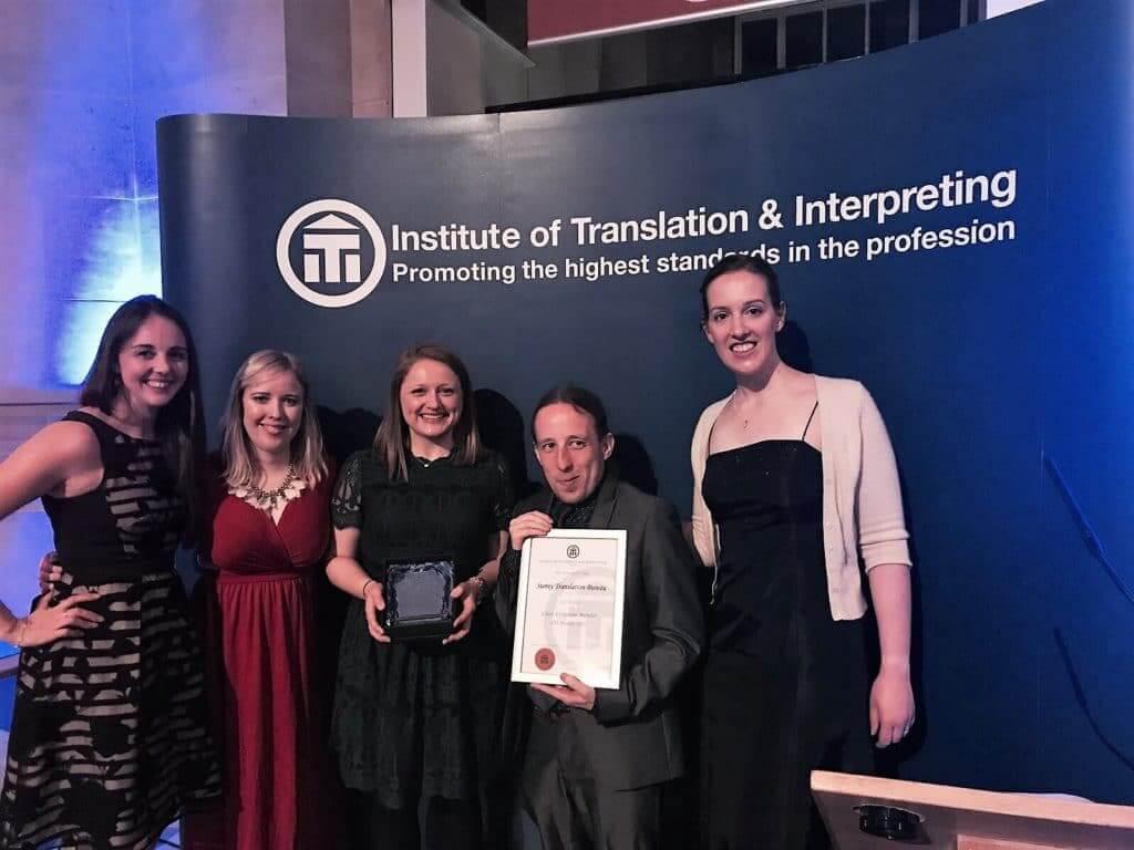 TB ITI award at gala dinner