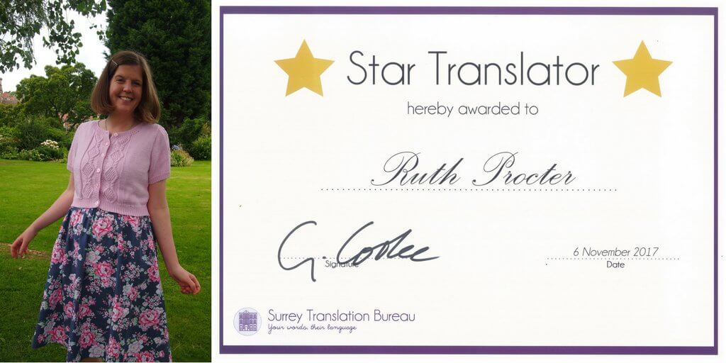 Star translator Ruth